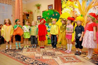 Осенний праздник по мотивам сказки Чипполино